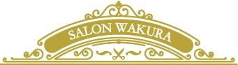 伊丹 SALON WAKURA